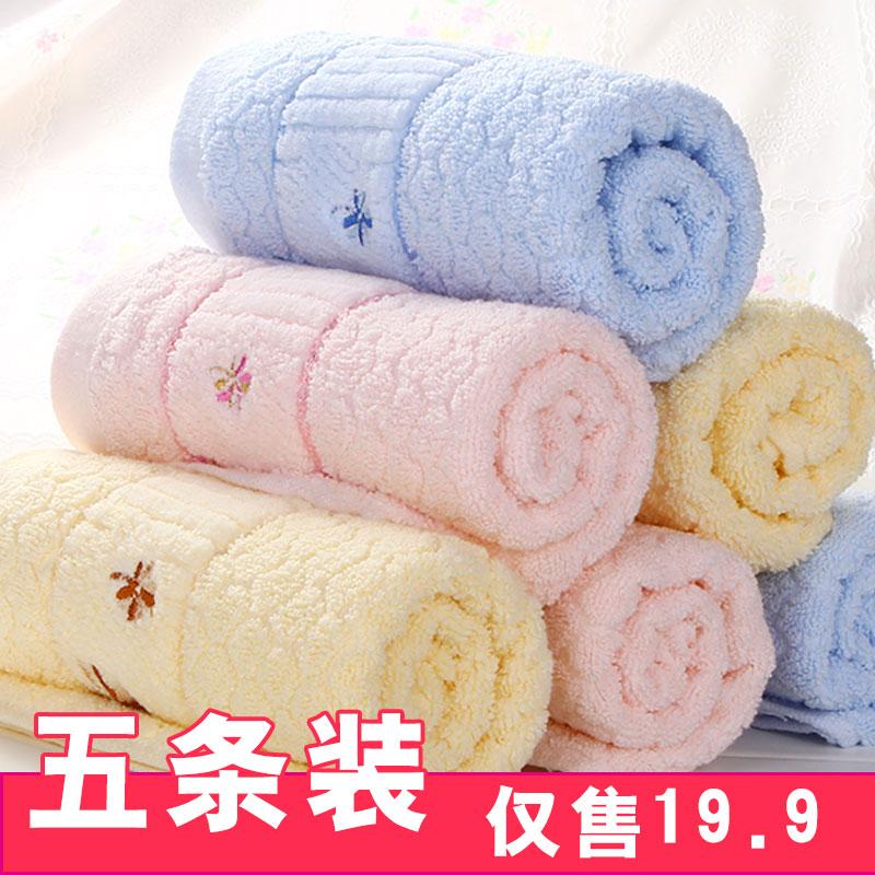 Махровое полотенце 【5 пакет】хлопок полотенце для взрослых лицо домашний мягкий толстый абсорбент хороший подарок одолжения изделия хлопок полотенце для лица оптом