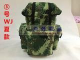 Бесплатная доставка по китаю 07/09 холодная зона с вентилятором джунглей цвет водонепроницаемый Тактика рюкзака пакет плечи пакет Вентилятор Tabby цвет задний пакет