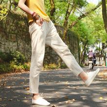 【靓熙】超显瘦的棉麻哈伦裤