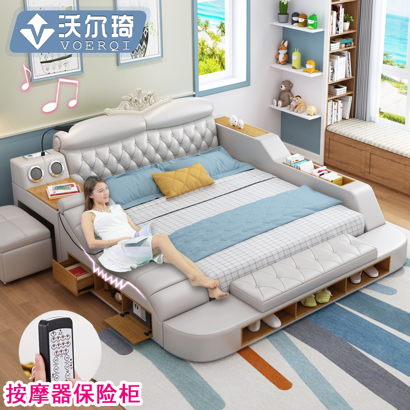 Usd tatami beds master bed modern minimalist for Modern minimalist bed