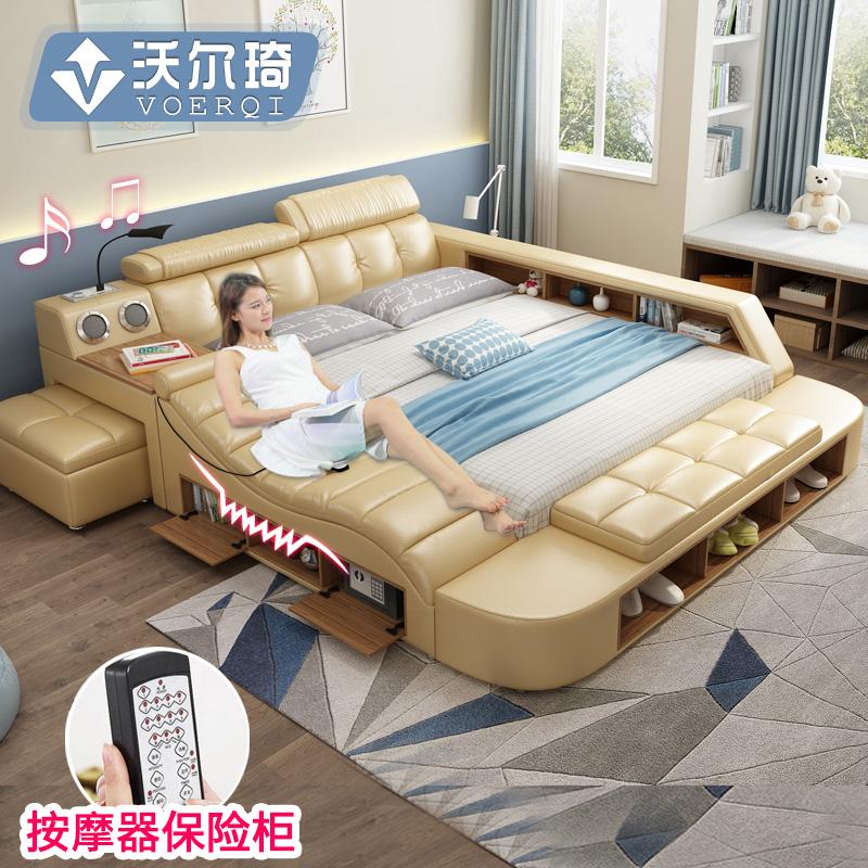 真皮軟床智能按摩現代簡約榻榻米床主臥1.8米多功能雙人儲物婚床