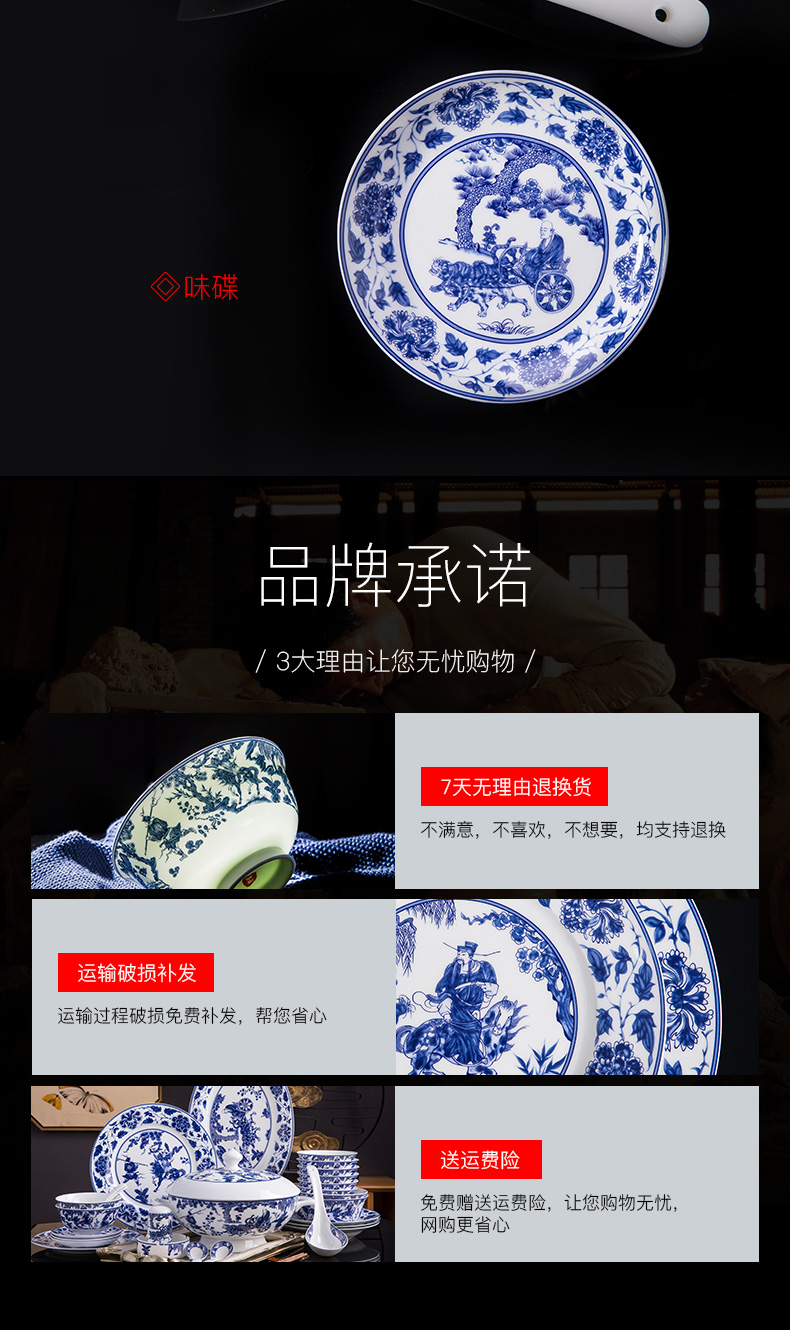 Jingdezhen porcelain bowls tableware suit household ceramic bowl dish bowl chopsticks combination of high - grade ipads porcelain bowls dish suits for