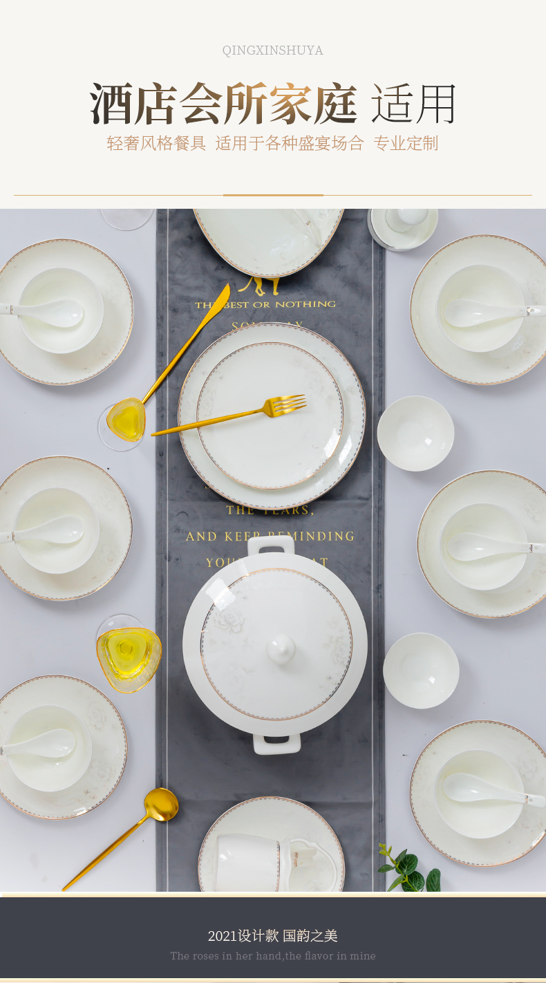 The new ipads porcelain tableware suit dishes household jingdezhen is pure and fresh and contracted Jin Bianxin Chinese high - end dishes