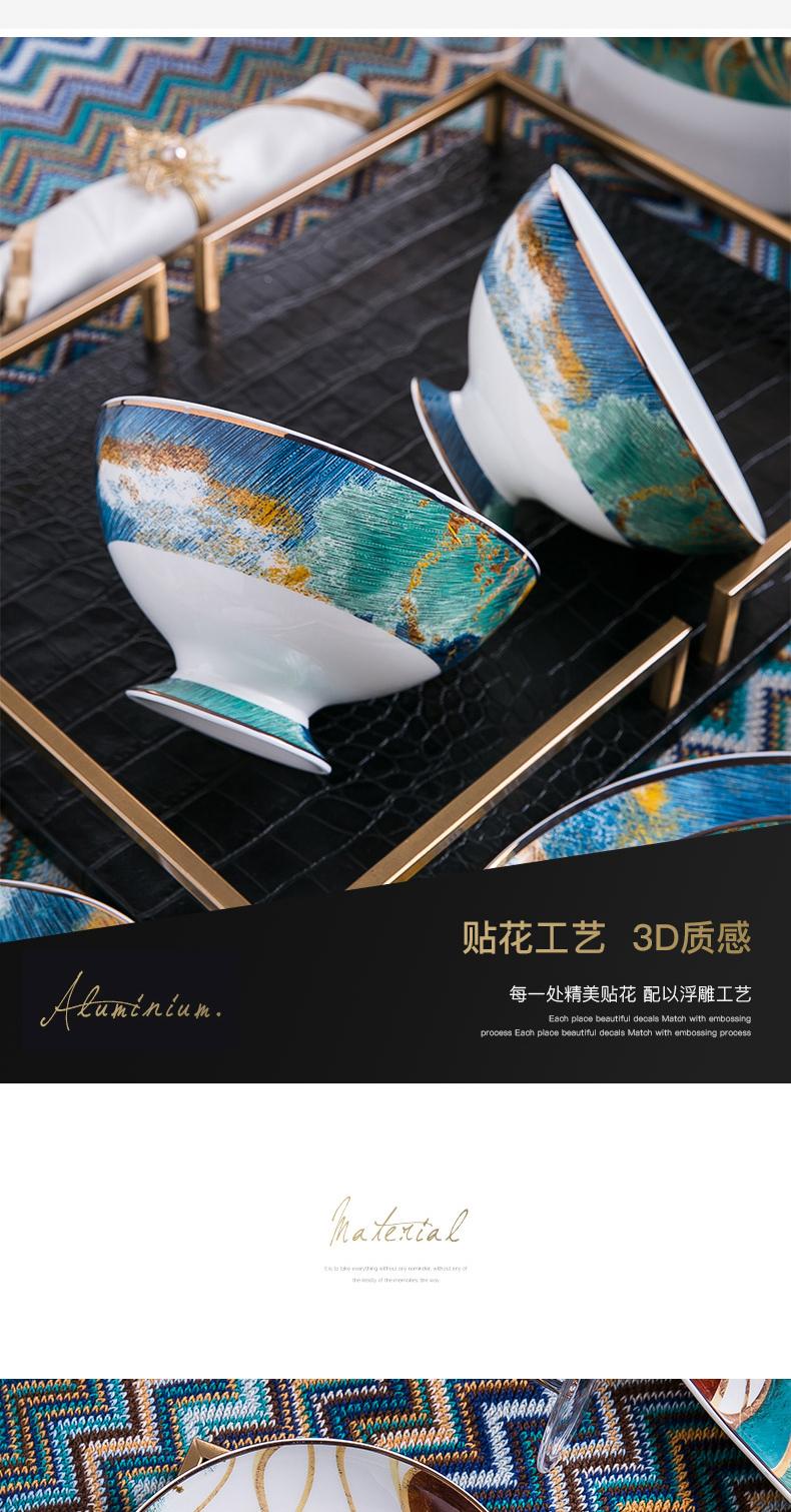 Ipads China tableware Nordic high - grade housewarming gift dishes chopsticks jingdezhen ceramic dishes suit American household