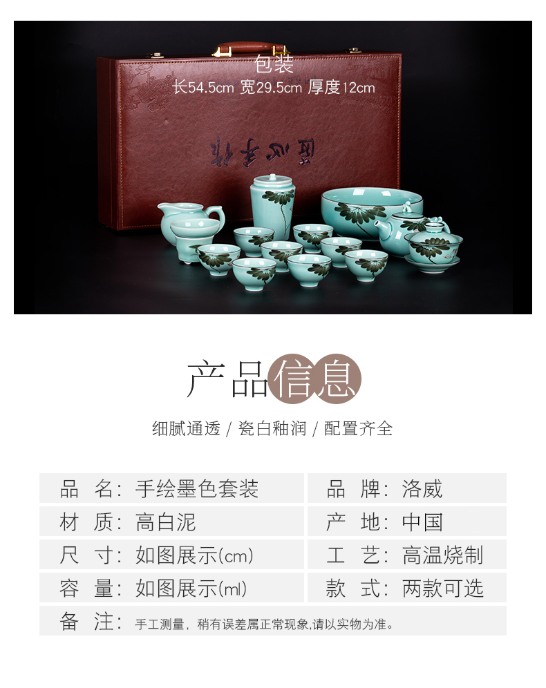 Clearance!!!!!! Kung fu tea set a complete set of jingdezhen ceramic household contracted hand - made teapot teacup high - grade gifts