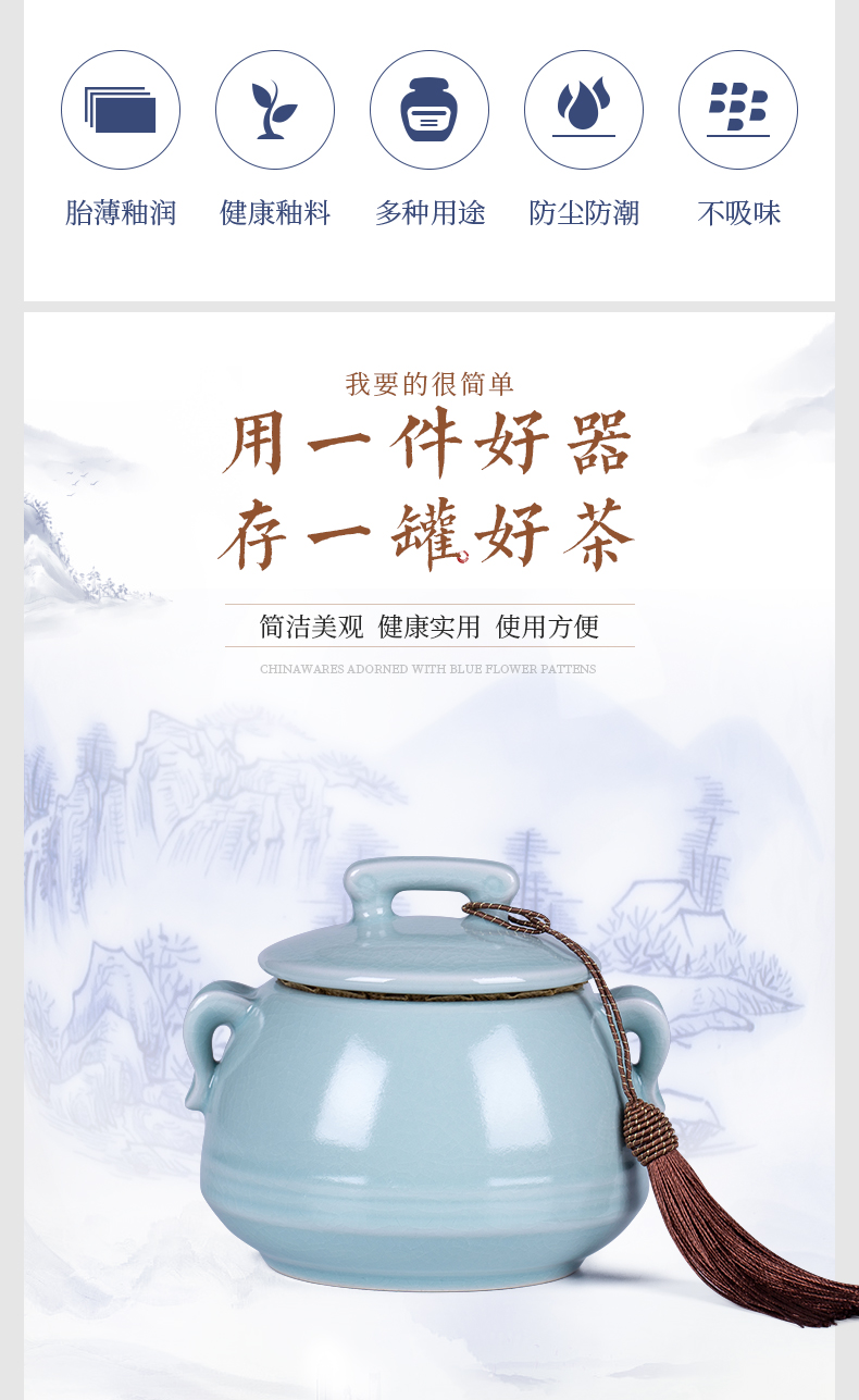 Your up caddy fixings portable sealed as cans of jingdezhen kung fu tea set household ceramic tea pot of tea warehouse size box