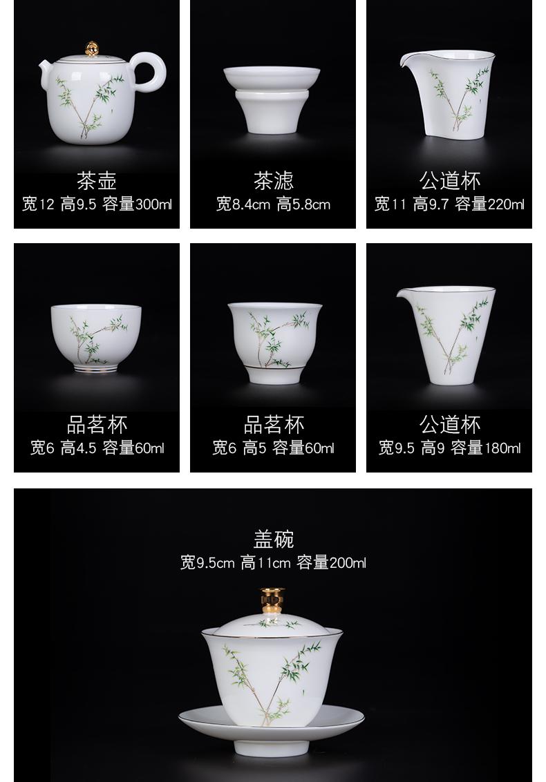 White porcelain, kung fu tea set suit household ceramics tureen teapot tea tea cups of a complete set of zero