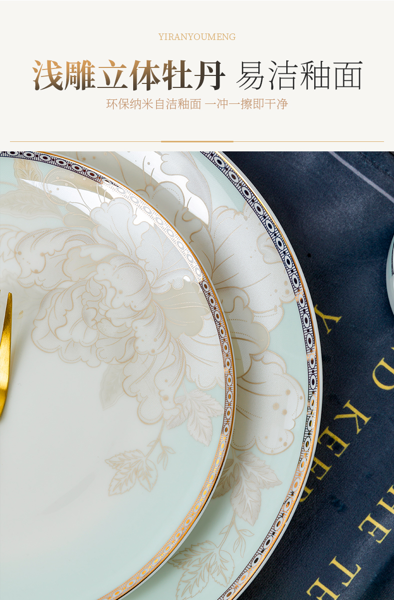 And new dishes suit household modern Chinese style simple dishes combined jingdezhen housewarming ipads porcelain tableware