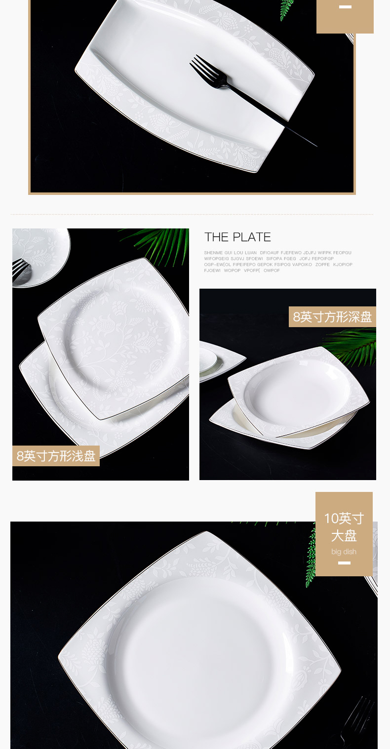 Jingdezhen tableware contracted ipads bowls touch the floor clearance 】 【 plate suit household gifts bowl dish bowl dish