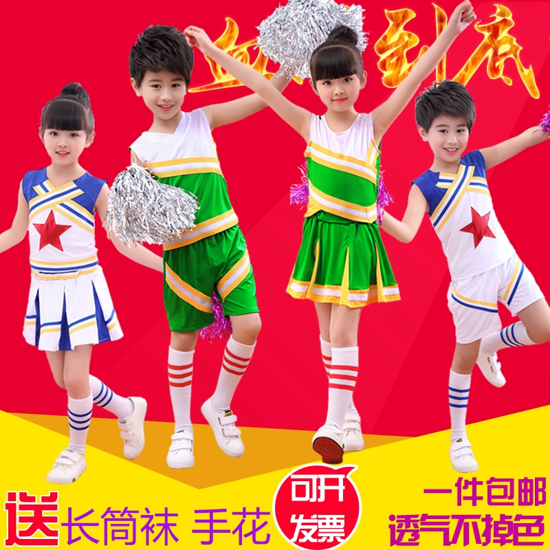 fa89f45c Children cheerleading costumes costumes girls cheerleading suits children's  primary school cheerleading clothes adult