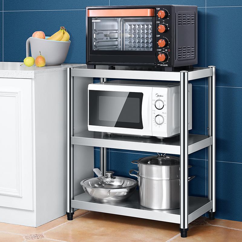 【巧米】不锈钢多层厨房客厅置物架