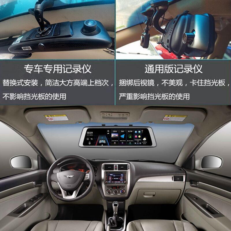 Usd 615 00 New 4g Smart Car With Streaming Media Cloud Rearview