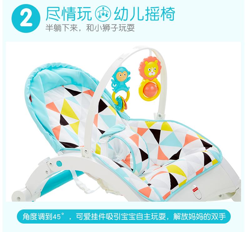费雪简约风多功能轻便摇椅婴儿用品宝宝安抚睡觉摇篮摇椅详细照片