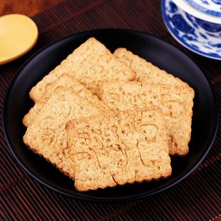 魔芋粗粮代餐低脂无糖精饼干