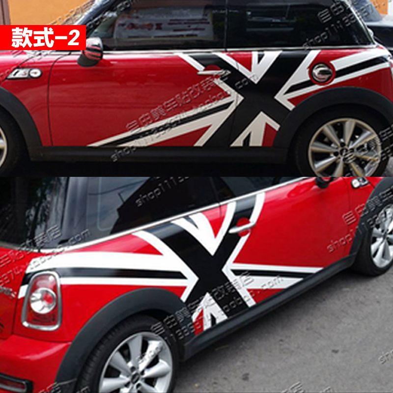 Suitable For Bmw Mini Mini Car Stickers Mg3 Lifan 320 Modified Pull
