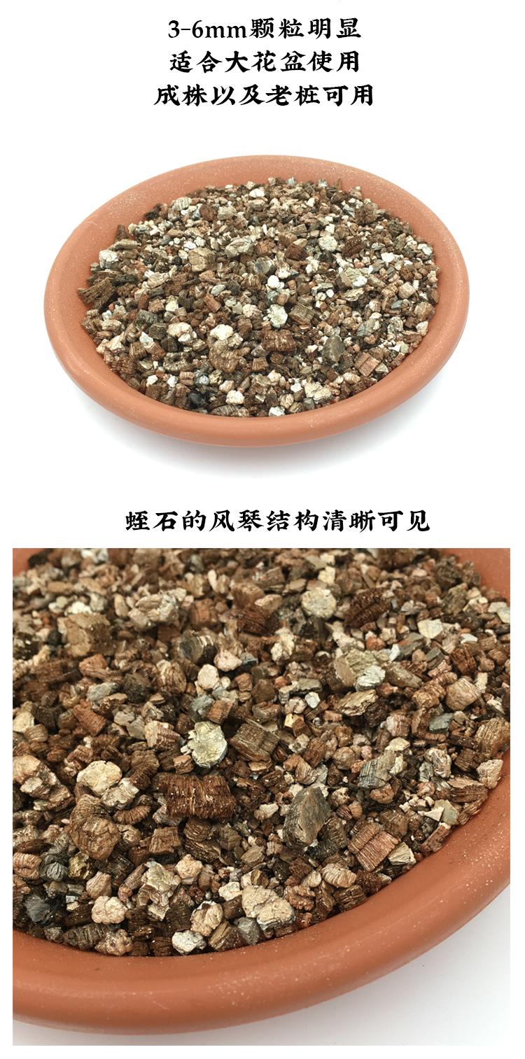 蛭石珍珠岩花用髮根养花育苗龟蛋孵化多肉植物花土营养土扦插颗粒详细照片