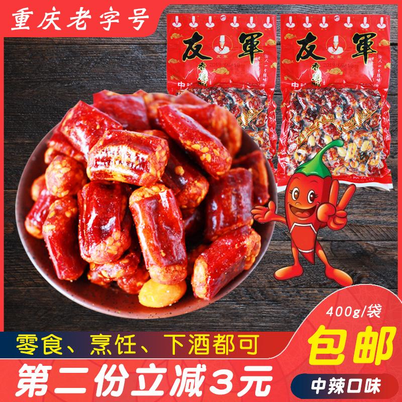 重庆特产友军香脆椒400g下酒食品花生米香酥辣椒麻辣小小菜即零食