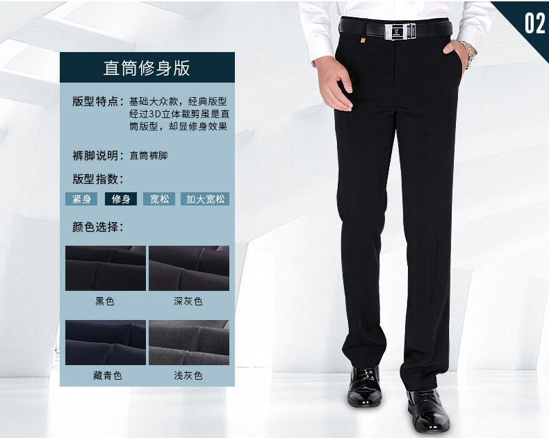 Playboy quần nam tự trồng chân thẳng mùa hè phần mỏng miễn phí ủi giản dị phù hợp với phù hợp với quần