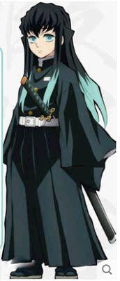 taobao agent Demon Slayer Blade Shitou Wuichiro cos wig Kasumi Zhu black green cyan gradient blue double ponytail