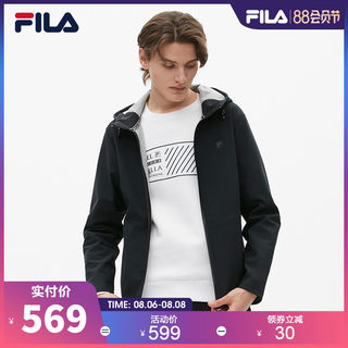 FILA men's jacket 2019 winter sports casual knitted basic hooded jacket