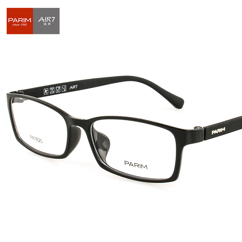 a43e440b07 Paramount Air frames AIR7 memory frames men and women myopia ...
