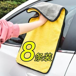 Салфетки для мойки,  Сгущаться мойка полотенце абсорбент уборка ткань специальный стекло избавиться от волос оленья кожа тряпка инструмент автомобиль статьи полностью, цена 685 руб