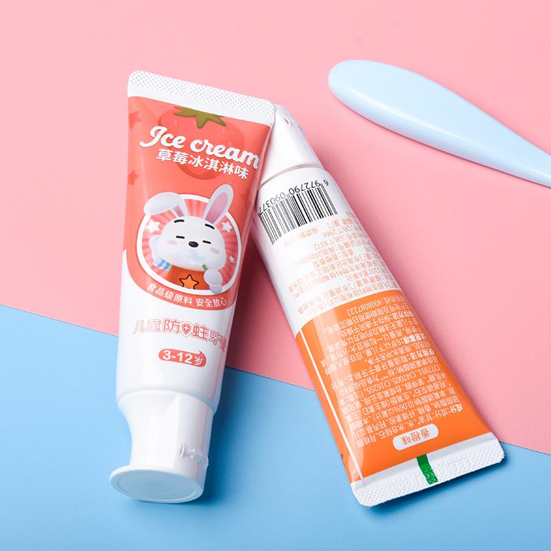 七季母婴儿童牙膏3-12含氟防蛀宝宝牙刷套装换牙期可吞咽6岁以上