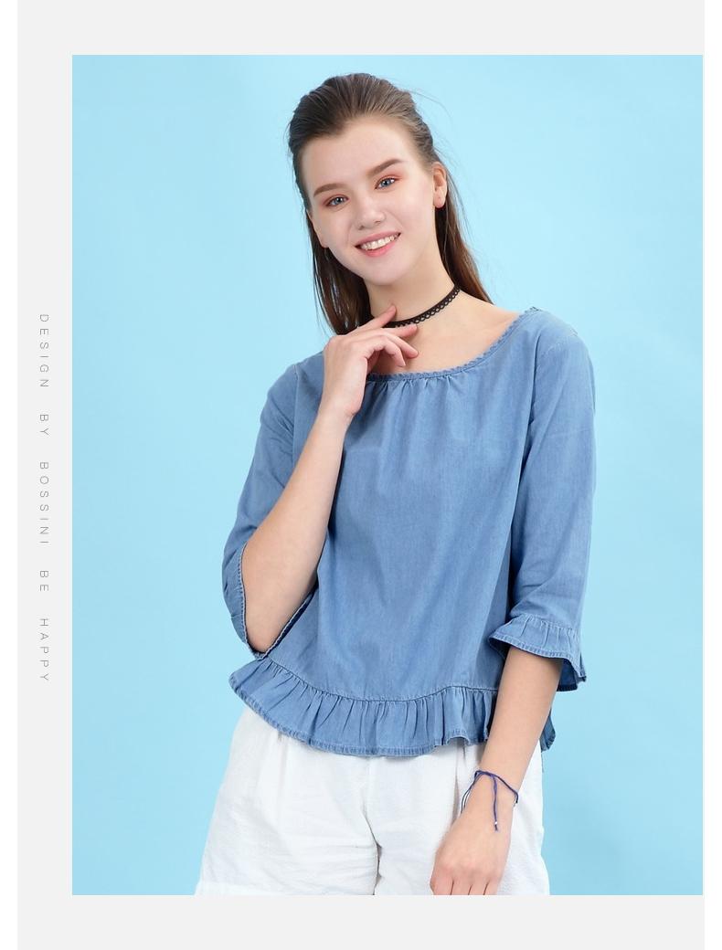 Quần áo trẻ em Bossini  23071 - ảnh 1