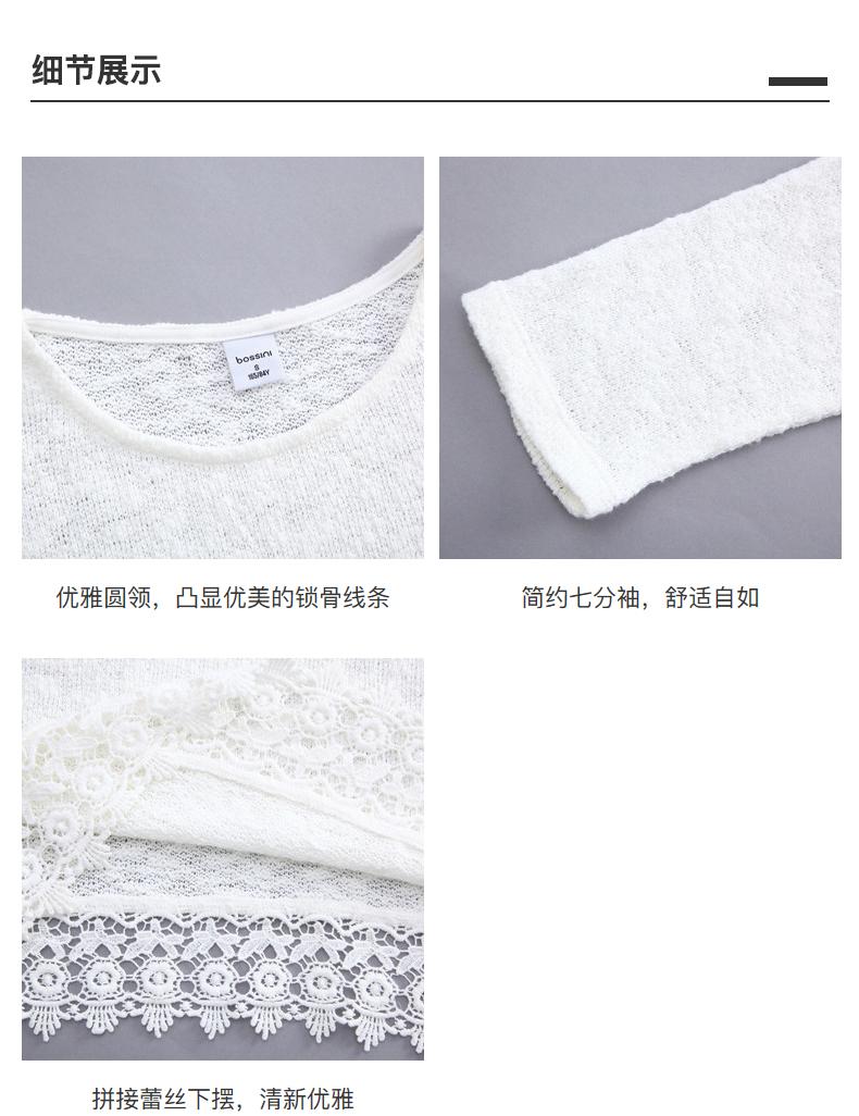 Quần áo nữ Bossini  23685 - ảnh 12