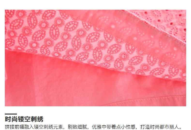 Quần áo nữ Bossini  23628 - ảnh 16