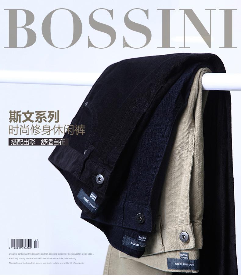 Quần áo nam Bossini  23363 - ảnh 1