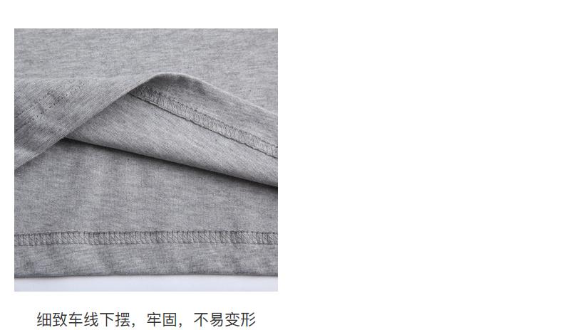 Quần áo trẻ em Bossini  23092 - ảnh 26