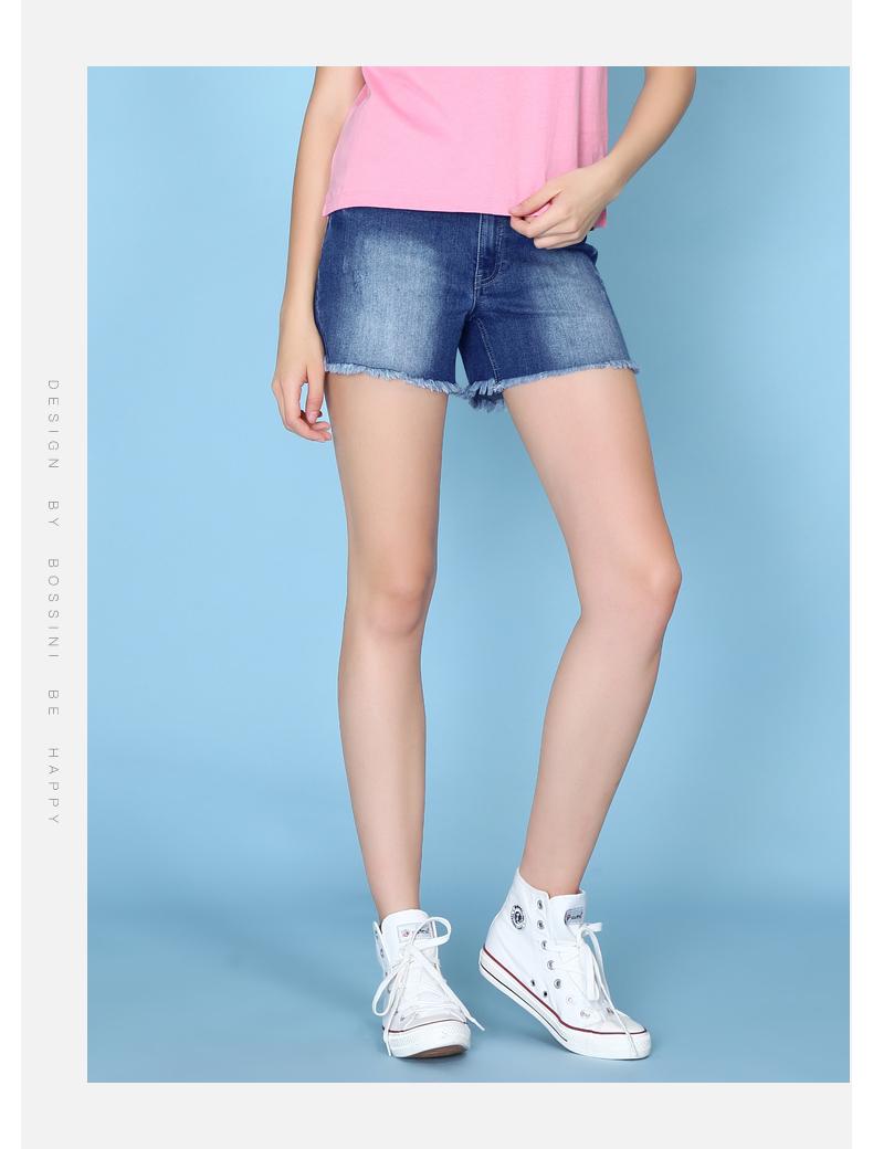 Quần áo nữ Bossini  23804 - ảnh 1