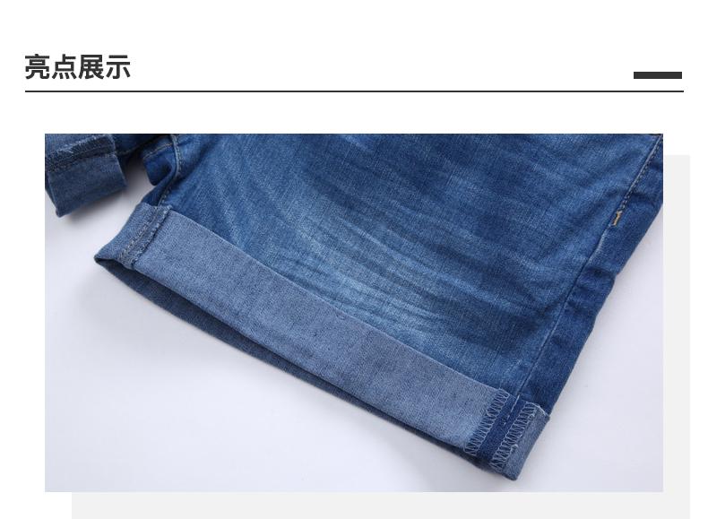 Quần áo nữ Bossini  23584 - ảnh 6