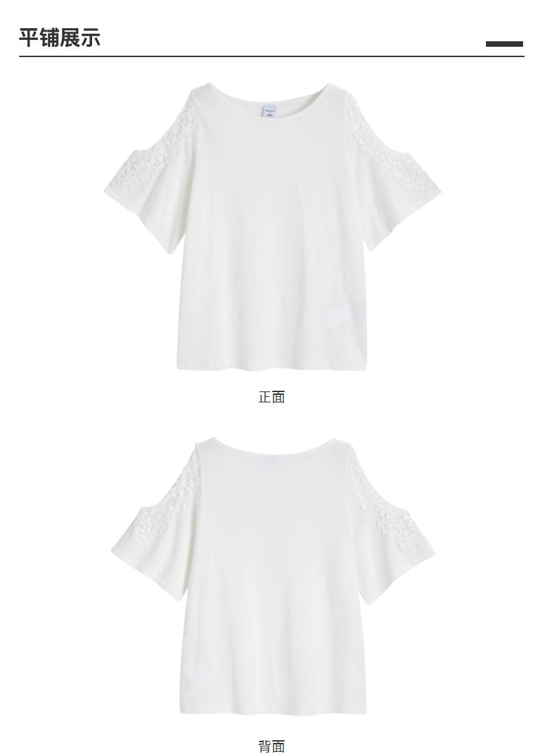 Quần áo trẻ em Bossini  23047 - ảnh 20