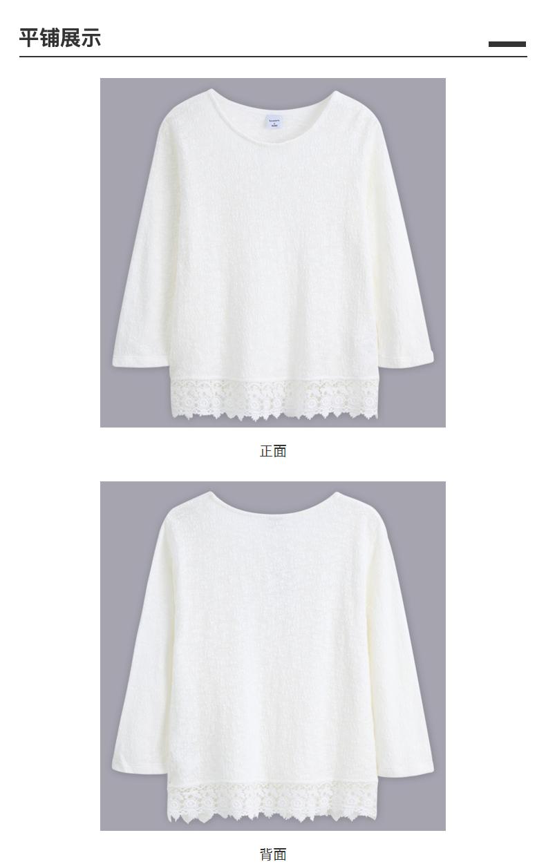 Quần áo nữ Bossini  23685 - ảnh 11