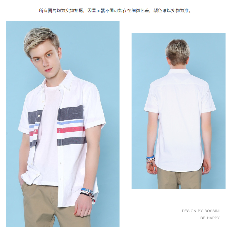 Quần áo nam Bossini  23493 - ảnh 10