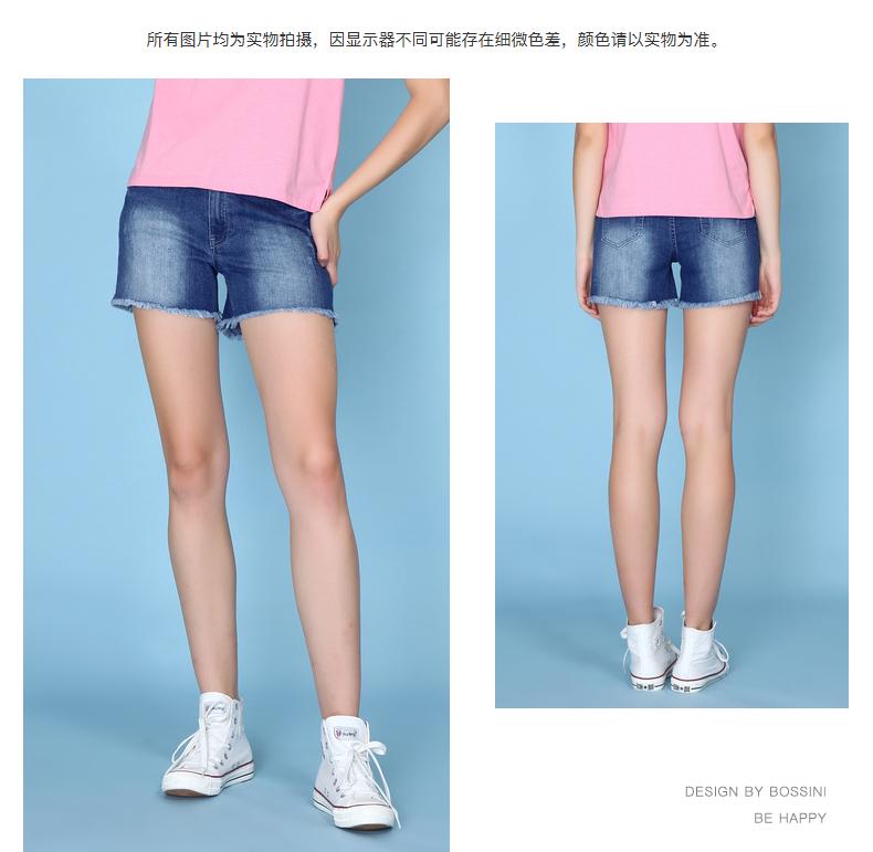 Quần áo nữ Bossini  23804 - ảnh 10