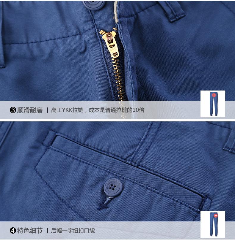 Quần áo nam Bossini  23246 - ảnh 9