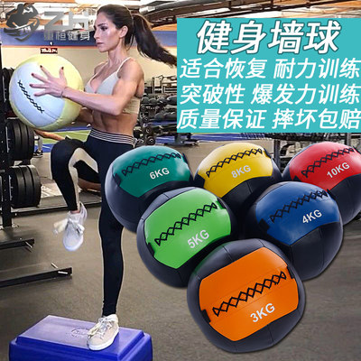 Heavy Huan Yoga Fitness Ball Rubber Solid Gravity Ball Medicine Ball Non-elastic Wall Ball Waist Abdominal Training Agility Ball Throwing Ball