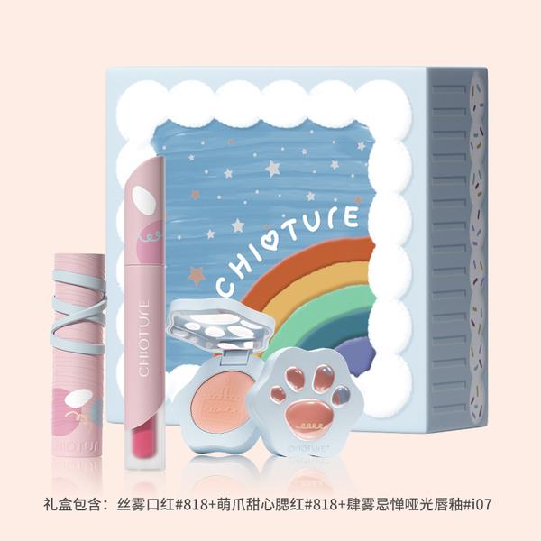 稚优泉快乐万岁彩妆礼盒,200元左右送闺蜜18岁成年礼物
