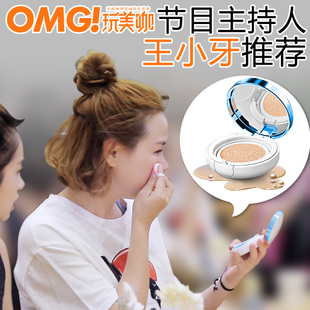 Send 2 excellent spring loaded juvenile replacement cushion BB Cream Concealer isolated brighten skin moisturizing liquid foundation students
