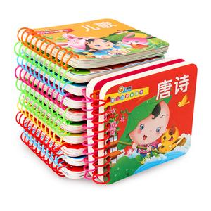 看图识字卡片0-1-3岁宝宝早教书