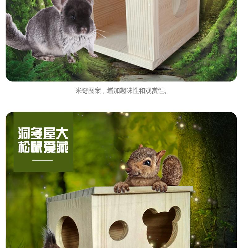 兔窩 兔籠 寵物用品 寵物窩 籠子松鼠倉鼠荷蘭豬龍貓兔子窩金絲熊木屋實木豚鼠刺猬小房子小寵物窩