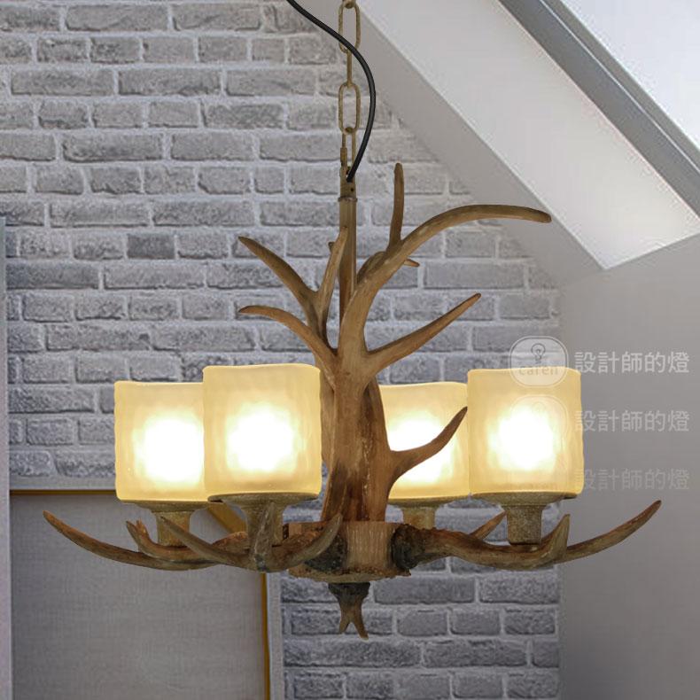 Vintage Style Resin Antler Chandelier Frosted Glass Natural Finish Ceiling Light Ebay