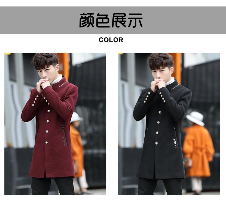 Men's wool coat in the long hair coat men's youth Korean version of the trend Chunqiu Nizi windshield man 46 Online shopping Bangladesh