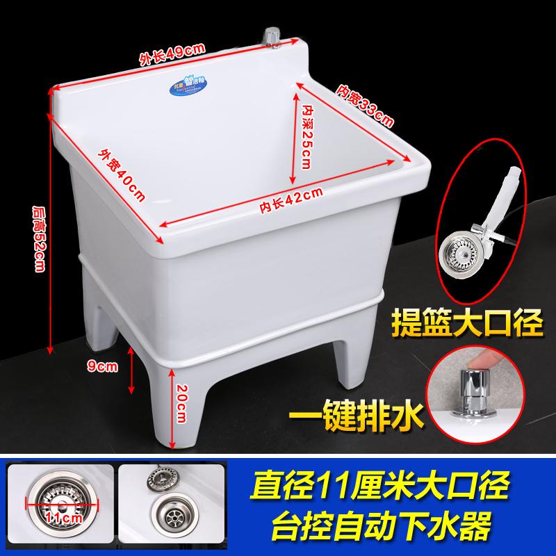 Модернизированный 49 см【Большой калибр низ нагреватель воды】