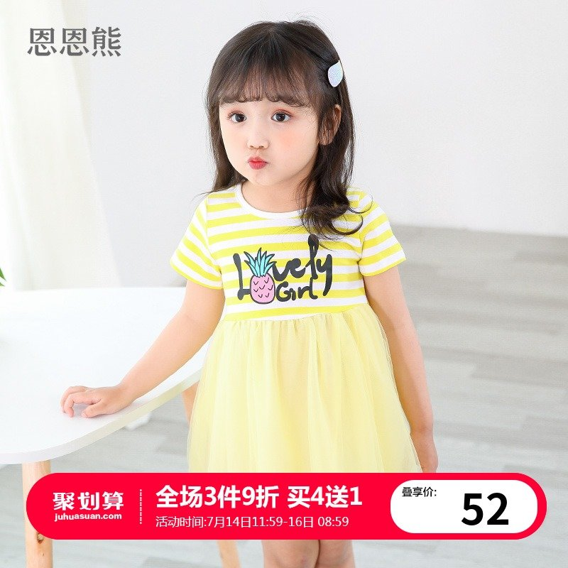 Girls skirt summer dress 2019 new baby children summer princess 3 years old 1 small foreign summer female baby dress