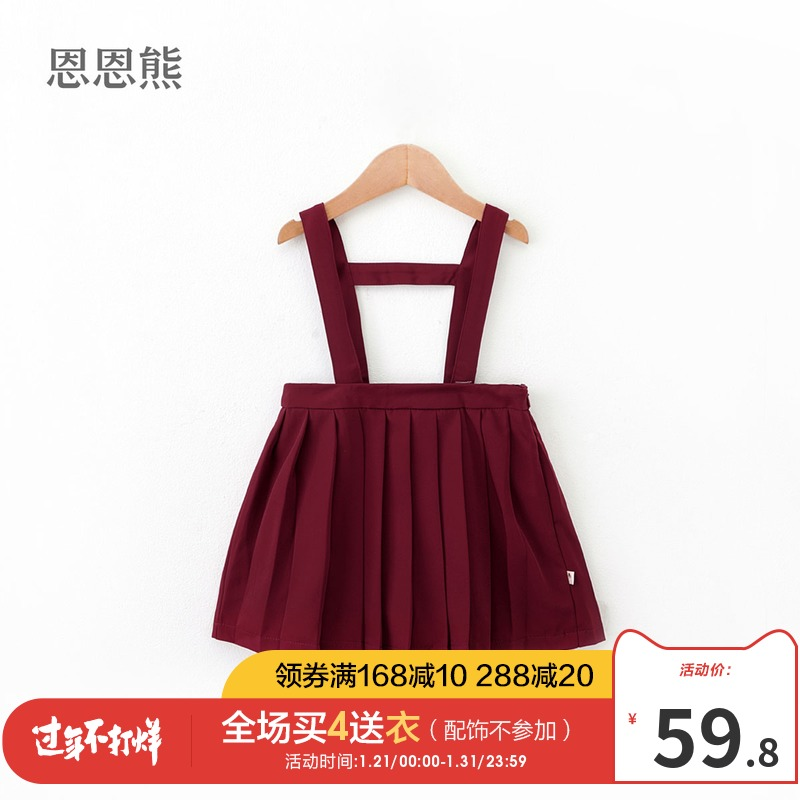 Girls skirt 2020 new spring girl dress Eun Eun bear 1 year old 3 female baby foreign fashion dress
