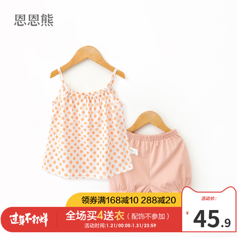 En Eun bear 2020 Summer new girl clothes female treasure strap set baby yangqi two-piece children's suit